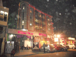 The Gagan Plaza Hotel Kanpur
